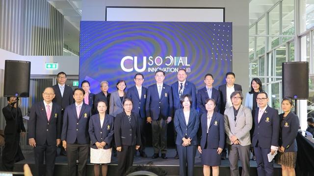 จุฬาฯ เปิดตัว CU SiHub ศูนย์กลางนวัตกรรมทางสังคม ขับเคลื่อนสังคมยั่งยืน