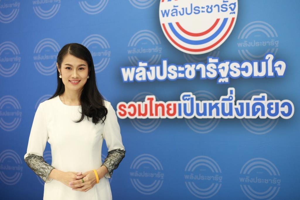 พปชร.ปลื้ม WHO ชื่นชมไทยแก้โควิดเยี่ยม หนุนรัฐบาลเดินหน้าฟื้นฟูเศรษฐกิจ