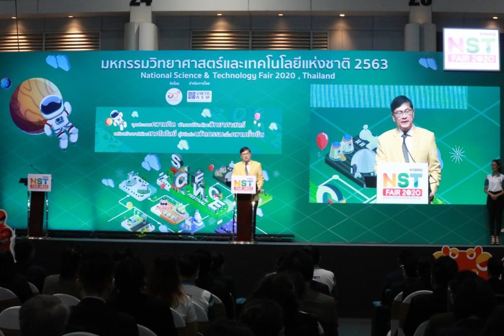 """สกสว. ชูเด็กไทยจุดประกายความคิด พัฒนาชีวิตด้วยวิทยาศาสตร์ ในงาน""""มหกรรมวิทย์ฯ63"""""""