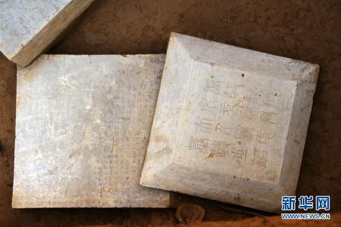 พบป้ายหินคำจาารึกบนหลุมฝังศพเขียนโดยปรมาจารย์ลายสือศิลป์ยุคราชวงศ์ถัง