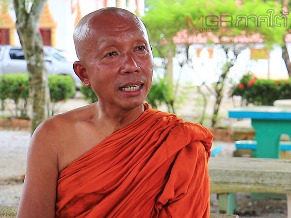 """""""พระสุธรรมฐิตธัมโม"""" เผยที่มาโครงการ """"เดินด้วยกัน นำพาสันติ"""" จากใต้สุดสู่เหนือสุดของไทย"""
