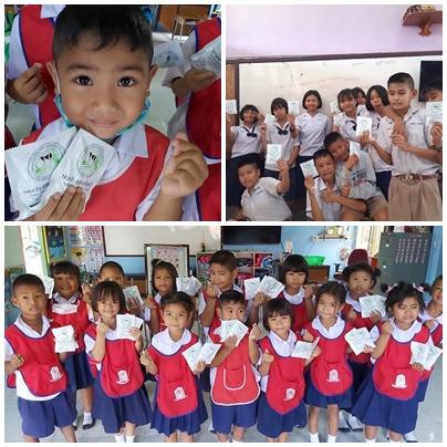 """คชเชอร์ฯ  ส่งต่อความห่วงใยโครงการ """"เติมรอยยิ้ม ปันน้ำใจ เสริมสร้างเยาวชนไทยแข็งแรง"""""""