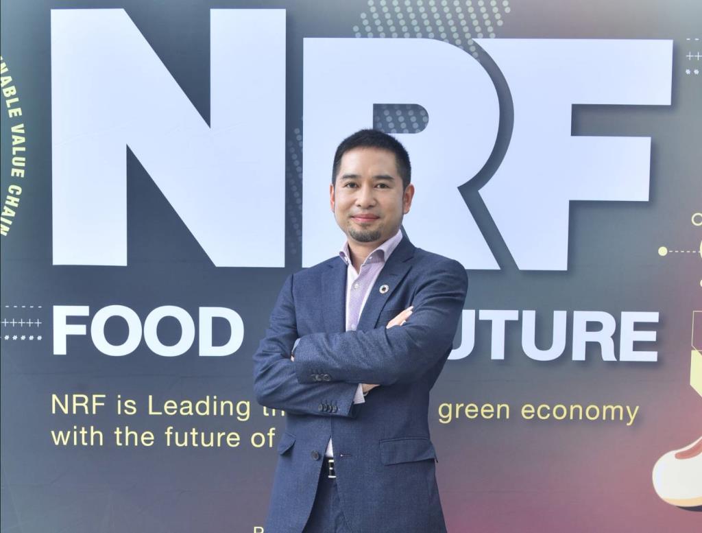 NRFร่วมทุนปูฐานผลิตแพลนท์เบส ลุยยอดขายออนไลน์เป้า30%ใน3ปี