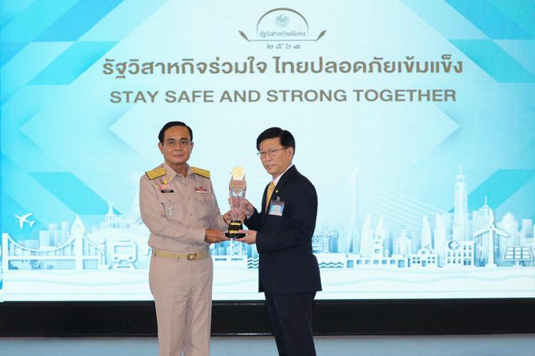 กฟผ. รับรางวัล SOE Award 2563 ดีเด่นด้านนวัตกรรม 'ยืดอายุการใช้งานหม้อแปลงโรงไฟฟ้า' และ 'โครงการอนุรักษ์ป่าต้นน้ำเขื่อนภูมิพล'