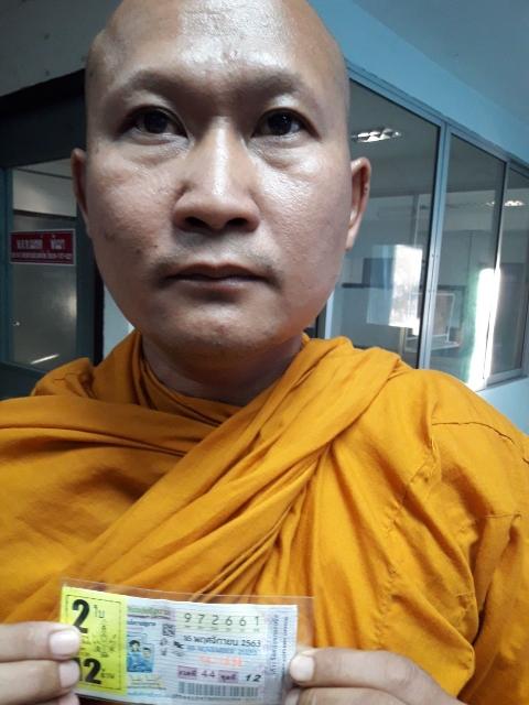 คุณพระถูกหวย!เชื่อผลบุญสร้างธรรมจักรฯพระนครไทยถูกหวยรับเต็มๆ 12 ล้าน