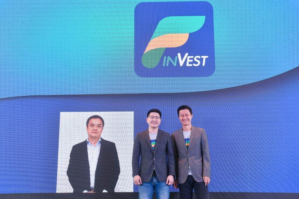 """KBANKร่วมพันธมิตรระดับโลก พัฒนาแพลตฟอร์มลงทุน""""FinVest"""""""