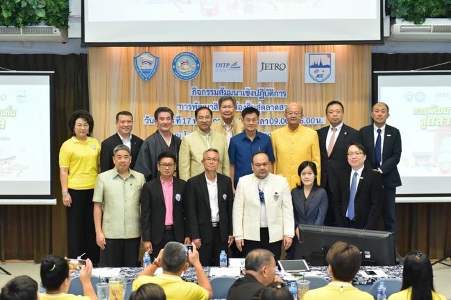 พาณิชย์ปลื้ม คนแห่ฟังสัมมนาพัฒนาสินค้าท้องถิ่นคึกคัก หวังเพิ่มมูลค่าสินค้าไทยสู่เวทีโลก