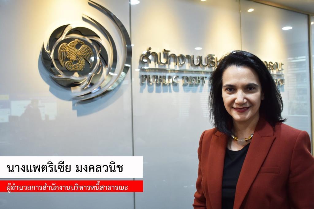 S&P คงเครดิต BBB+ ความน่าเชื่อถือของประเทศไทย