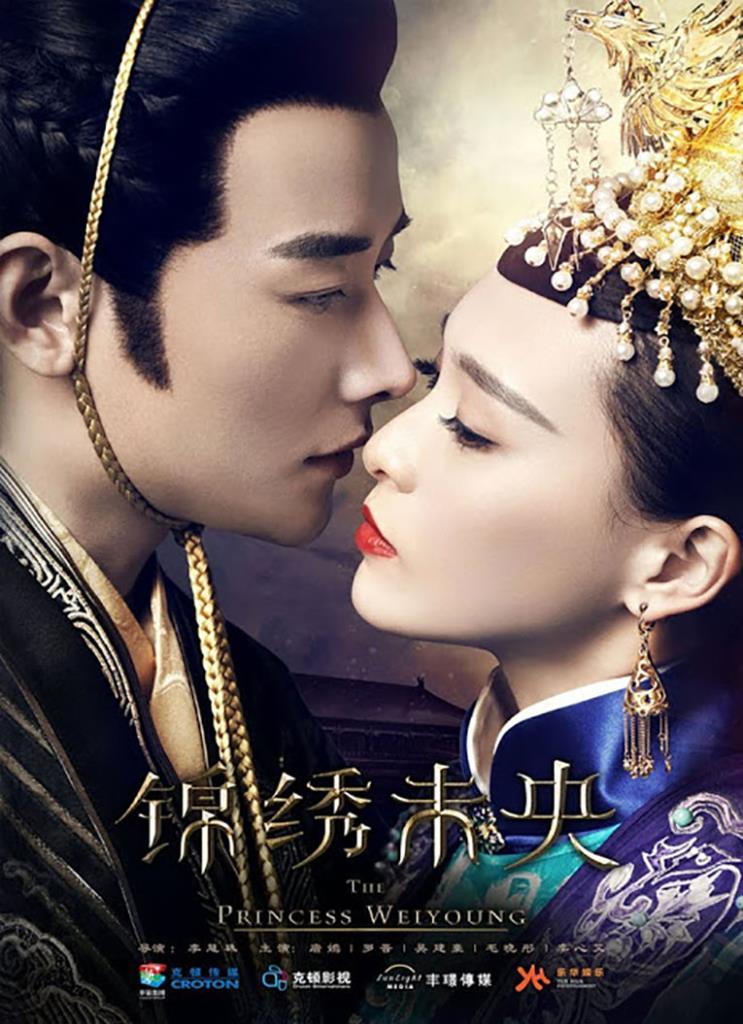 วีรสตรีนักสู้กู้แผ่นดิน (The Princess Wei Young 2016) คู่กับ หลัวจิ้น พระเอกตัวจริงของเธอ