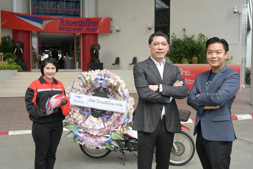 ไปรษณีย์ไทย เตรียมเพิ่มพื้นที่ 'พวงหรีดสานบุญ' หลังกระแสตอบรับดี