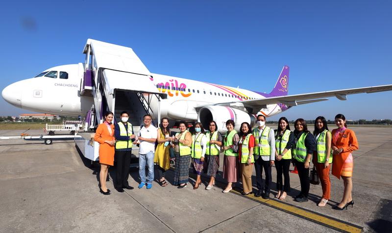 ไทยสมายล์เปิดบินข้ามภาคจากอีสานสู่ใต้ สัปดาห์ละ2เที่ยวบิน อุดรฯ-นครศรีฯ