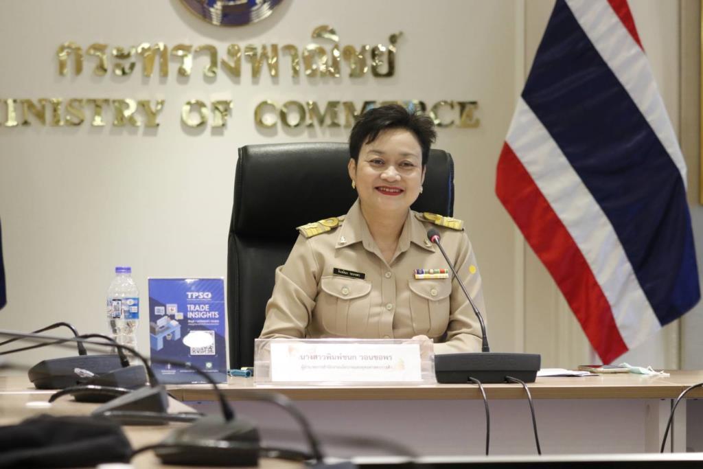 ส่งออกไทย ต.ค. ติดลบ 6.7% คงเป้าทั้งปี63 ลบ7%