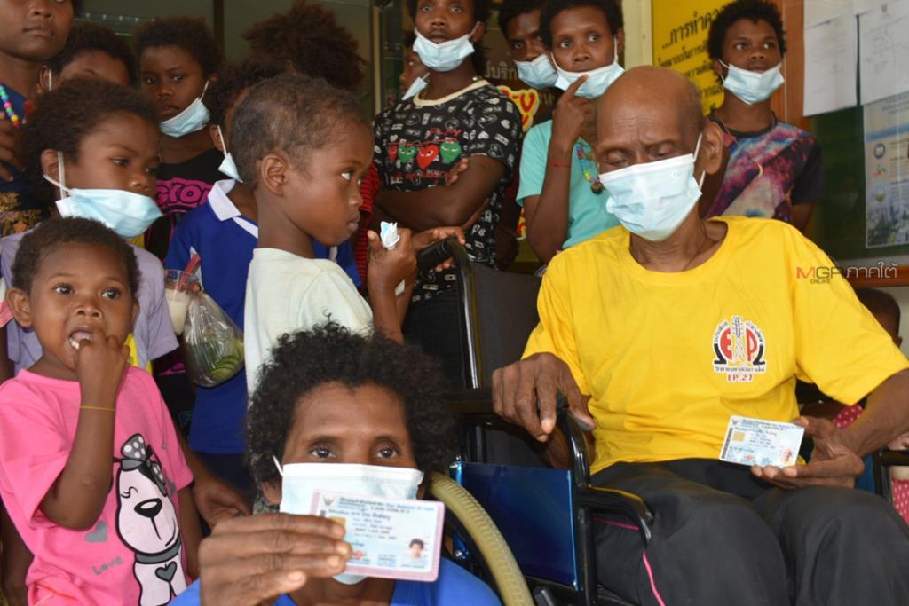 """กลุ่มชาติพันธุ์ """"มานิ"""" กลุ่มเปราะบางที่เชื่อว่าสิทธิ์การเข้าถึงการรักษาพยาบาล มากับการได้สัญชาติไทย"""
