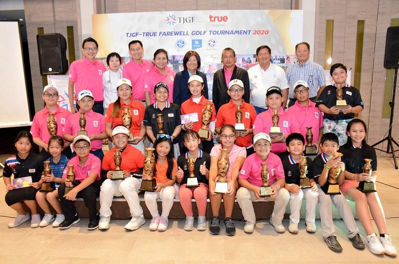 สมาพันธ์นักกอล์ฟเยาวชนไทยจัดแมทช์อำลา 20 ปี