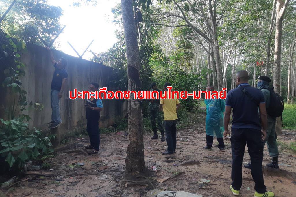 ตร.มาเลเซียปะทะเดือดกลุ่มขบวนการขนใบกระท่อมชาวไทย พบตำรวจมาเลย์ดับ 1 เจ็บ 1