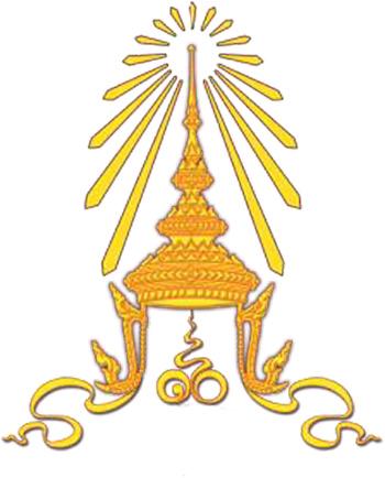 ตราเครื่องหมายสำนักพระราชวัง เป็นพระมหามงกุฎผูกลายแพรแถบ ภายใต้พระมหามงกุฎมีตราอุณาโลมและเลขสิบไทย