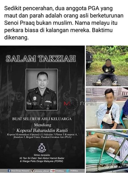 สื่อมาเลย์ตีข่าวใหญ่! ตำรวจยิงปะทะกองทัพมดขนใบกระท่อมริมชายแดนไทย-มาเลเซีย