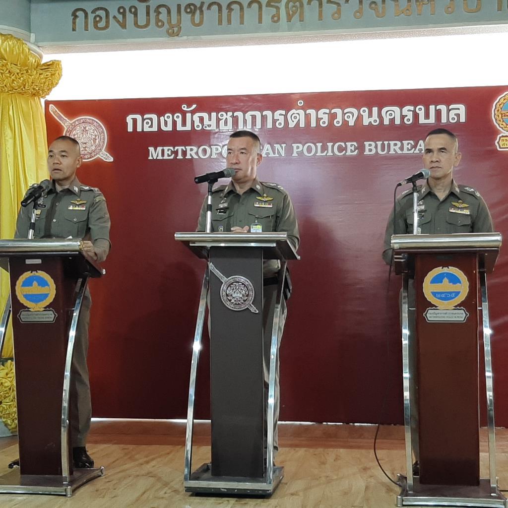 บช.น.ย้ำตำรวจปฏิบัติตามสถานการณ์ ระดมกำลัง 5 โรงพักคุมเข้มม็อบ 25 พ.ย.