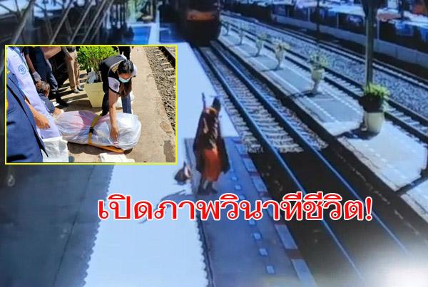 เปิดภาพวินาทีชีวิต! พระวิ่งเข้าไปนั่งให้ล้อเหล็กรถไฟบดร่างเละมรณภาพคาที่ คาดเจตนาฆ่าตัวตาย