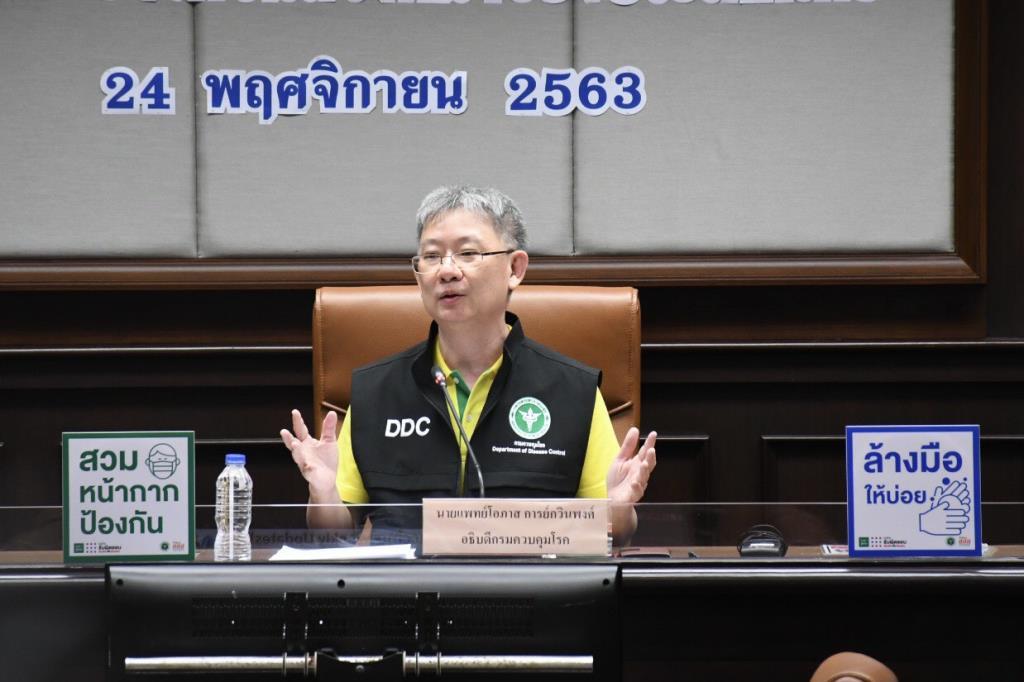 สธ.เผยข่าวดีคนไทย วัคซีนวิจัยป้องกันโควิด 19 คาดคนไทยได้ใช้กลางปีหน้าหลัง บริษัทแอสตร้าเซนเนก้า ที่รัฐบาลไทยตกลงร่วมมือพัฒนาประสบผลสำเร็จ