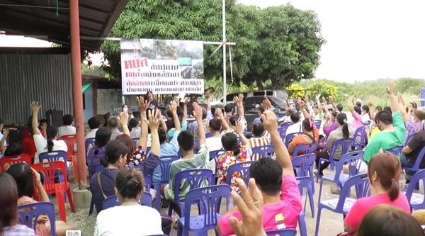 ชาวบ้านสระบุรีกว่า 300 คนรวมตัวคัดค้านนายทุนขอสัมปทานพื้นที่ป่าชุมชนแหล่งอนุรักษ์ธรรมชาติ