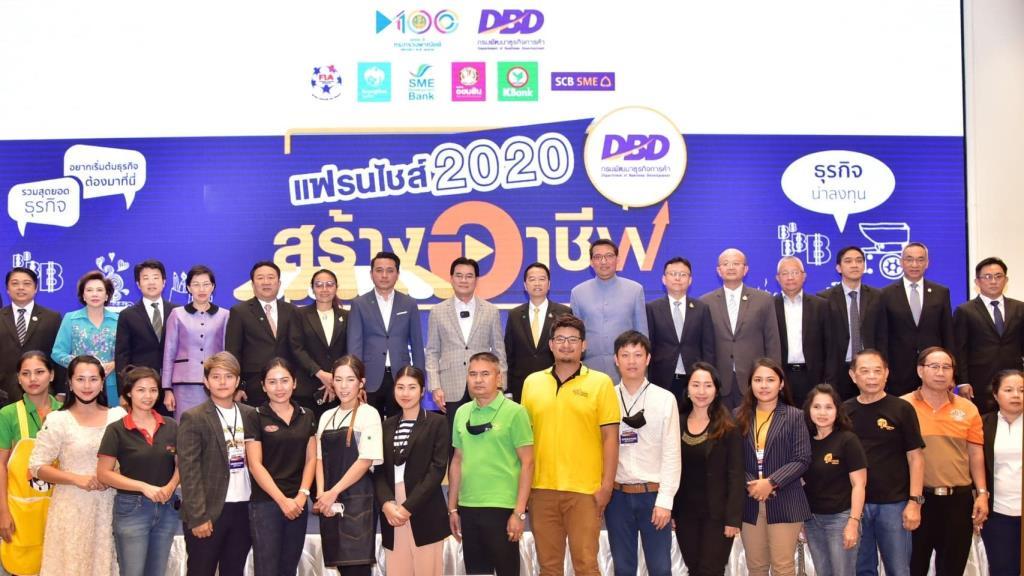 """""""พาณิชย์""""ช่วยคนไทยมีงานทำ ใช้แฟรนไชส์สร้างอาชีพ ตั้งเป้า 1 หมื่นรายปี 64"""