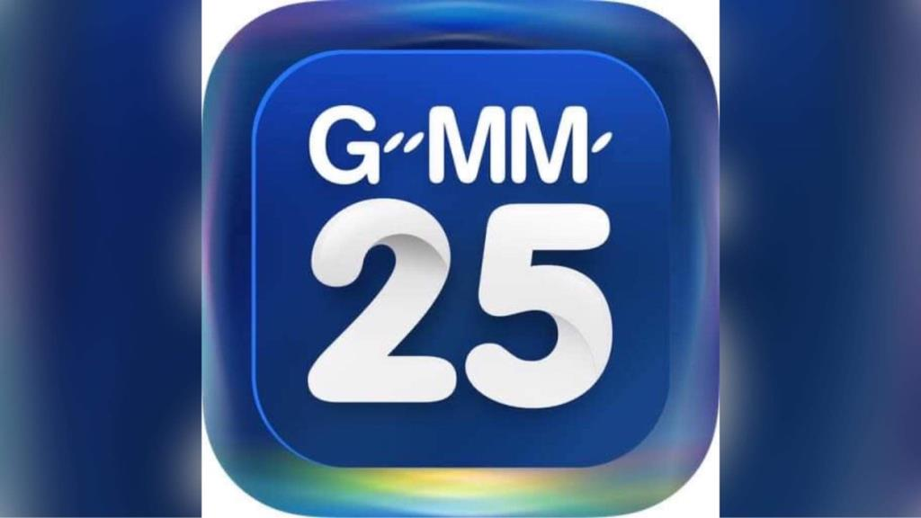 GMM 25 หยุดดำเนินกิจการ ยุบฝ่ายข่าว มีไว้เช่าเวลา พนักงานนับร้อยพ้นสภาพ