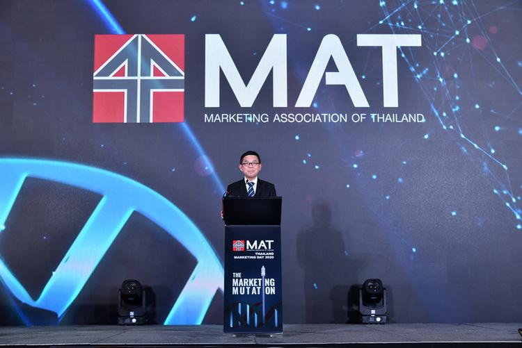 สมาคมการตลาด จัด Thailand Marketing Day 2020 : The Marketing Mutation เปลี่ยนอย่างสร้างสรรค์ กลายพันธุ์เพื่ออยู่รอด