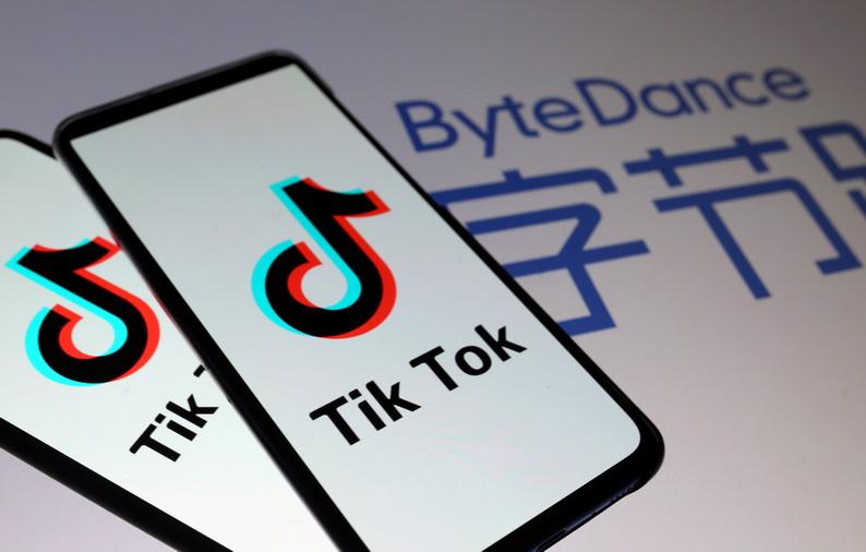 สหรัฐฯ ขยายเส้นตายอีก 7 วันให้ 'ไบต์แดนซ์' ปิดดีลขาย TikTok ภายใน 4 ธ.ค.