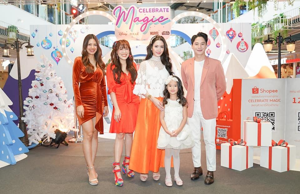 'เดอะ วอลท์ ดิสนีย์ ประเทศไทย' และ 'ช้อปปี้ ประเทศไทย' ชวนแฟนๆ ร่วมเฉลิมฉลองส่งท้ายปี กับกิจกรรม 'เซเลเบรท เมจิก' ครั้งแรก! ในประเทศไทย
