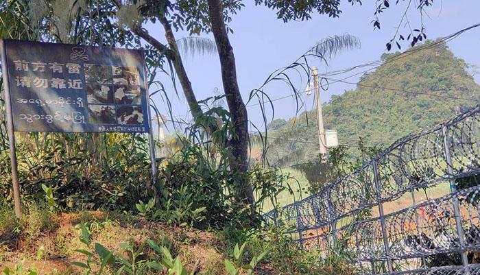 อ้างกลัวโควิด-19 ระบาด! จีนล้อมรั้วลวดหนามรุกเข้าเขตแดนพม่า