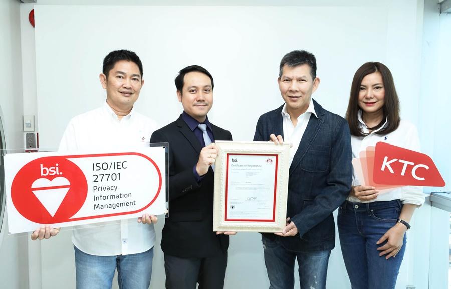 เคทีซี รับมอบ 2 มาตรฐานสากล รายแรกรายเดียวในไทย