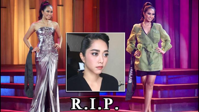 """สู้ไม่ไหว! มะเร็งคร่า """"จูน จิราภรณ์"""" รองหนึ่งมิสไทยแลนด์ ยูนิเวิร์ส 2550"""