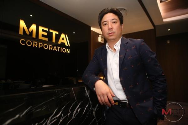 """ผู้ถือหุ้น META ไฟเขียว""""แก้ไขสัญญาดำเนินงาน Minbu – ตั้ง 2 กรรมการใหม่"""