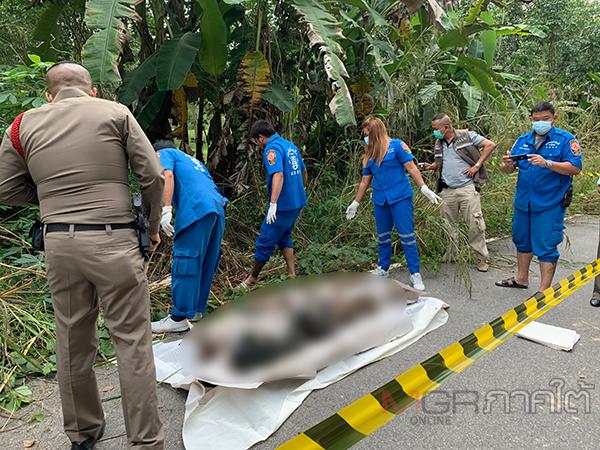 คืบหน้า! ตำรวจเร่งล่าตัวสามีที่ต้องสงสัยฆ่าภรรยาพนักงานร้านคาราโอเกะหมกพงหญ้า