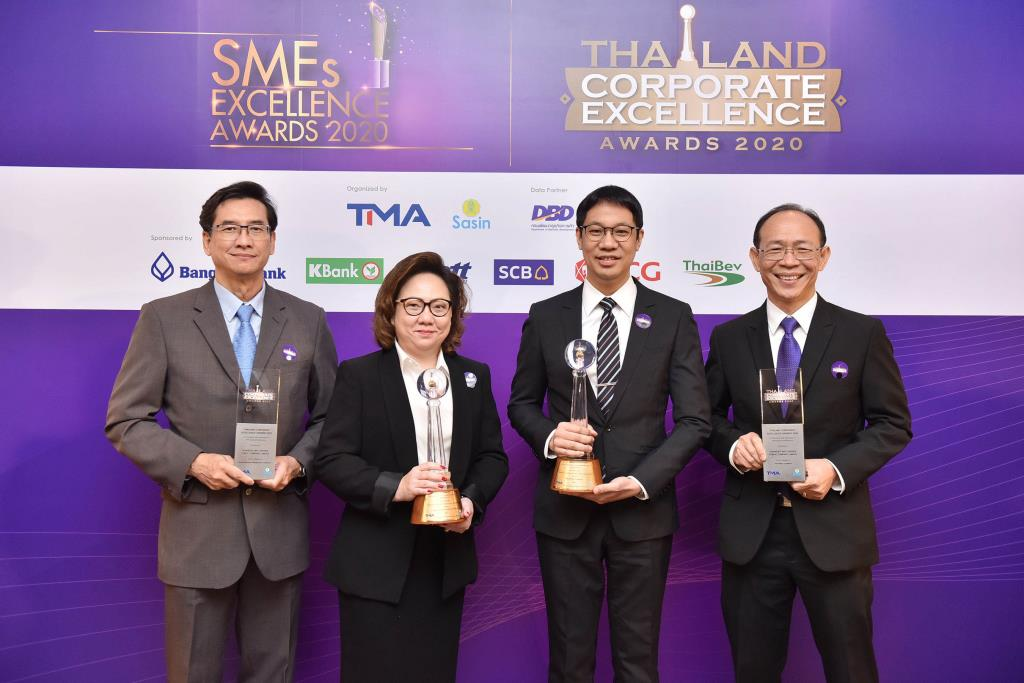 AIS รับ 4 รางวัล Thailand Corporate Excellence Awards 2020