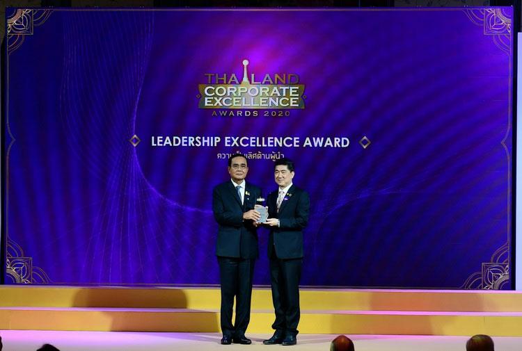 ซีพีเอฟ รับรางวัล Thailand Corporate Excellence Awards 2020 สาขาความเป็นเลิศด้านผู้นำและด้านสินค้า-บริการ