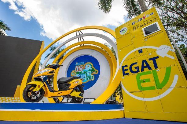 กฟผ. ผุด 'EGAT E-Bike'ประเดิม51คันใช้ในองค์กรรับเทรนด์อีวีมุ่งสู่องค์กรสีเขียว