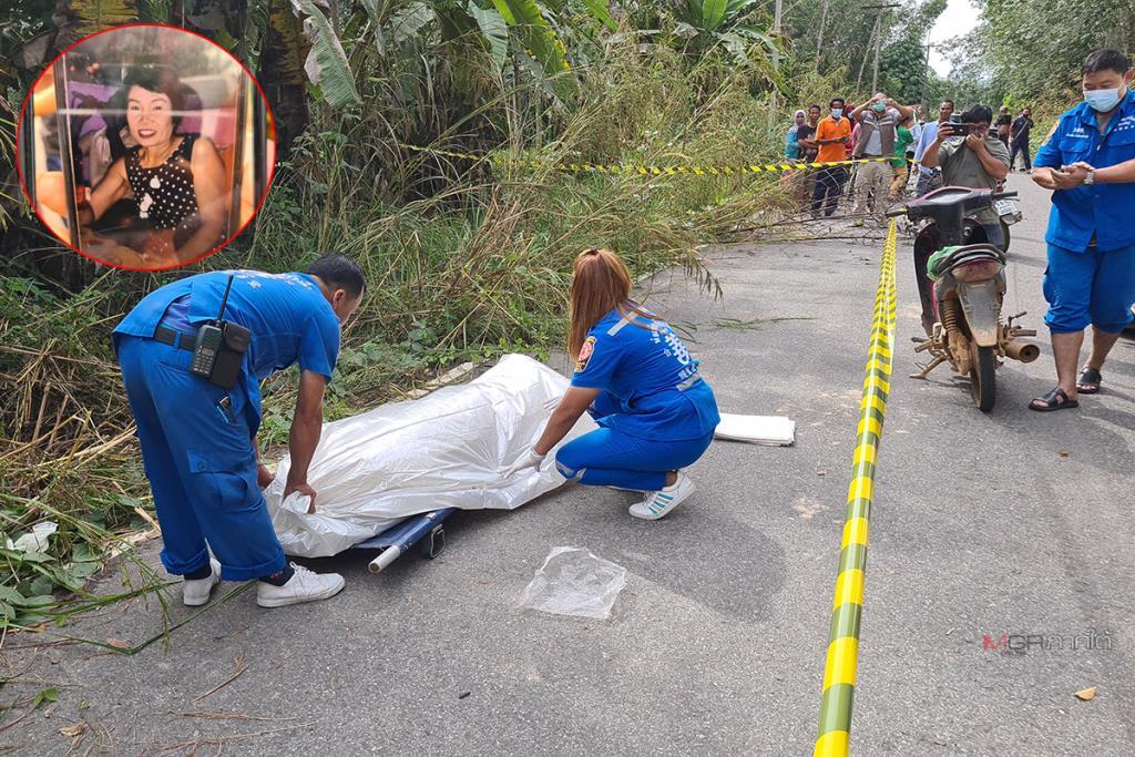 เผยผลชันสูตรศพสาวร้านคาราโอเกะที่ถูกสามีฆ่า พบมีบาดแผลถูกแทงเข้าบริเวณศีรษะ