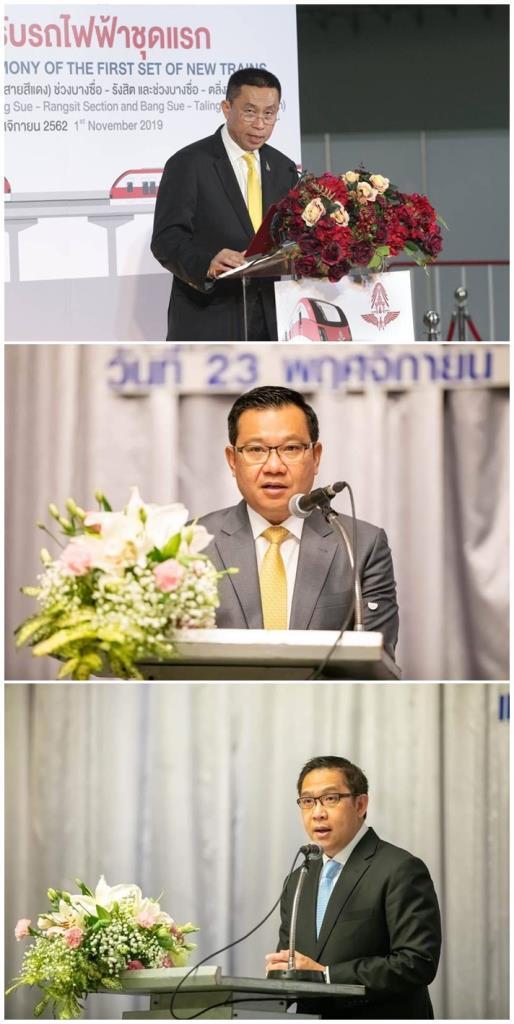นายศักดิ์สยาม ชิดชอบ รัฐมนตรีว่าการกระทรวงคมนาคม | นายจิรุตม์ วิศาลจิตร ประธานกรรมการการรถไฟแห่งประเทศไทย (รฟท.) | นายนิรุฒ มณีพันธ์ ผู้ว่าการการรถไฟแห่งประเทศไทย (รฟท.)