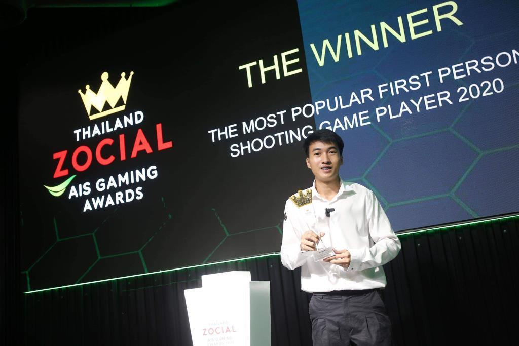 "HRK ควง CigaretteS คว้ารางวัลงาน ""Thailand Zocial AIS Gaming Awards 2020"""