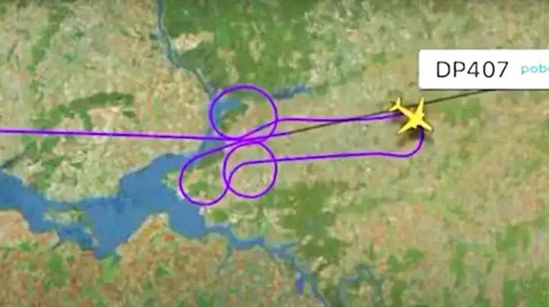 รัสเซียจี้ปลดประธานสายการบิน หลังกัปตันพาผู้โดยสารบินวนเป็นรูป 'ไอ้จ้อน'