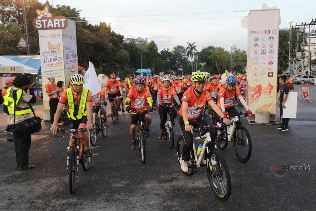 """สโมสรโรตารี่ตรัง ร่วมกับชมรมจักรยาน ทน.ตรัง จัดโครงการ """"โรตารี่ชวนผู้กล้า ปั่นเพื่อหมาพเนจร"""""""