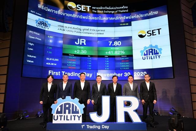 เจ.อาร์.ดับเบิ้ลยู. ยูทิลิตี้ ปิดเทรดช่วงเช้าที่ 7.40 บาท สูงกว่าราคาขาย IPO 34.55%