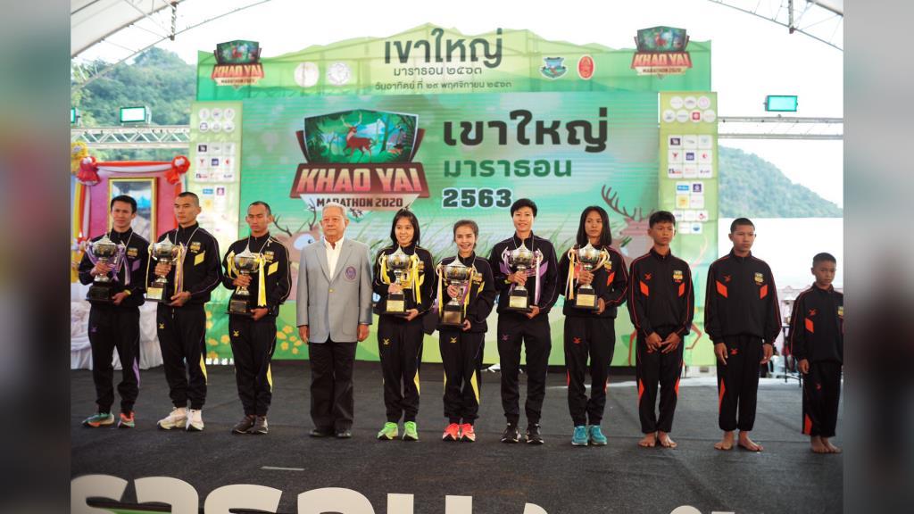 """""""เขาใหญ่มาราธอน 2563"""" วิ่งเพื่อร่วมพิทักษ์ผืนป่ามรดกโลกของประเทศไทย"""