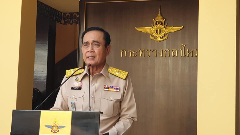 """""""ประยุทธ์"""" รับตจว.ดูแลโควิดลดลงเพราะโยกมาคุมม็อบ ขออย่าตื่นพบติดเชื้อในไทย"""