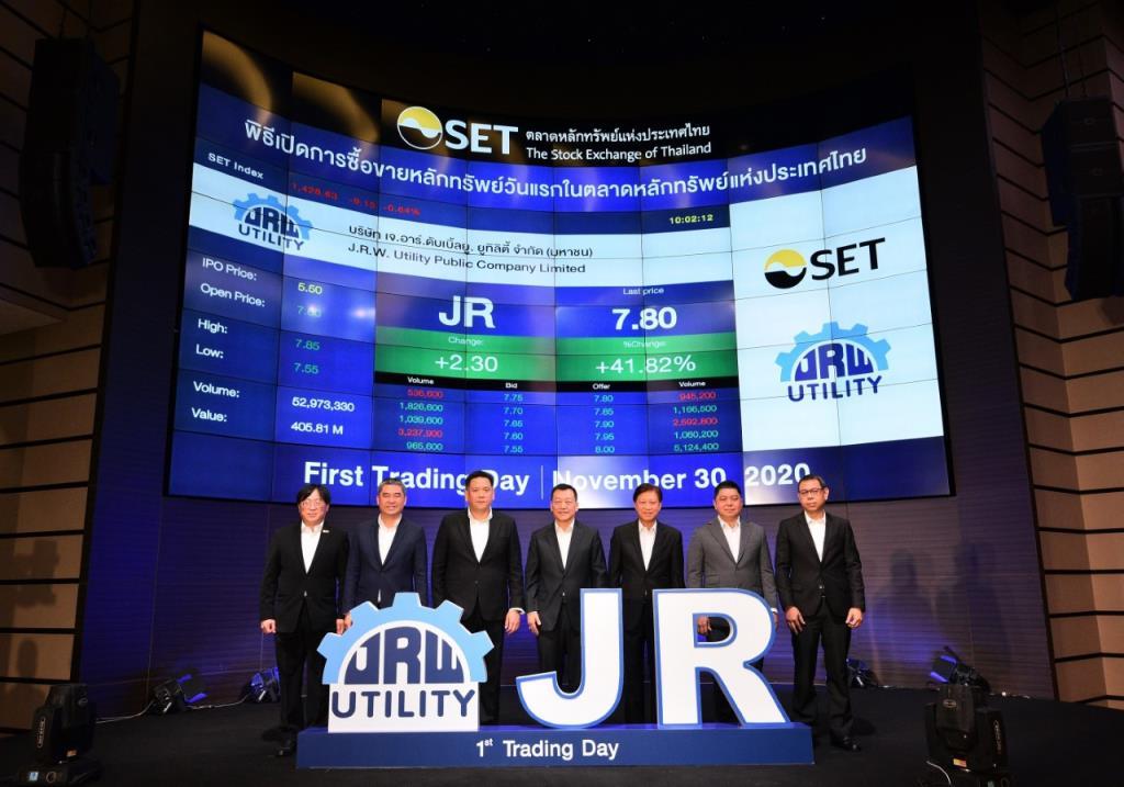 JR เริ่มซื้อขายในตลาดหลักทรัพย์ฯ วันแรก