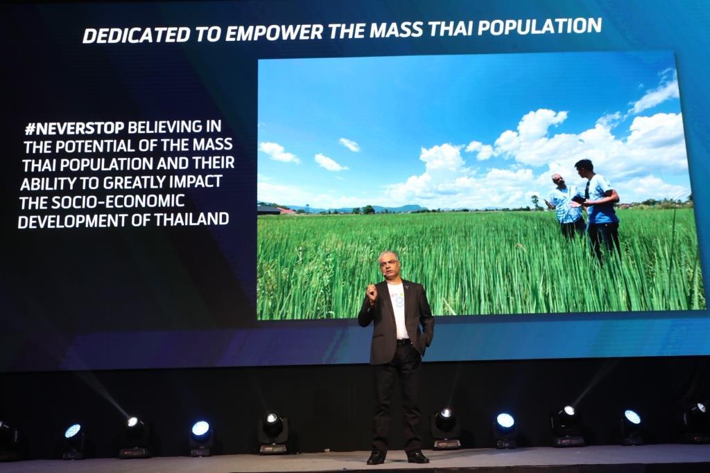 ดีแทค - ยารา พัฒนา 'Kaset Go' ช่วยยกระดับเกษตรกรไทยสู่แพลตฟอร์มดิจิทัล