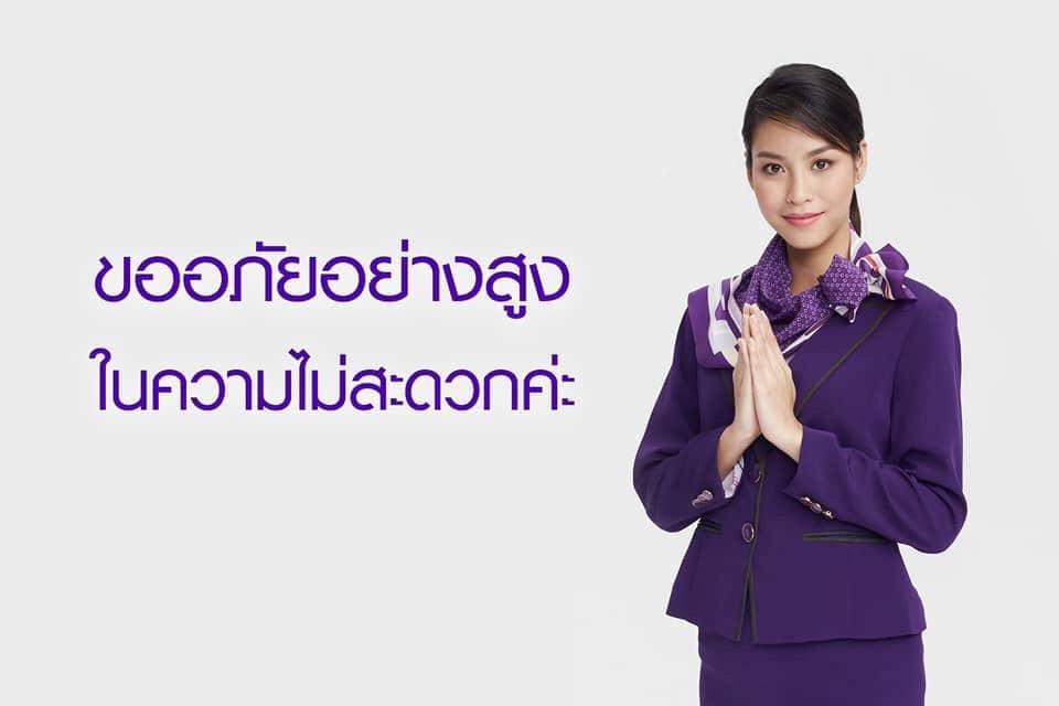 แจงแล้ว! ระบบไทยพาณิชย์ล่ม โพสต์ขอโทษ เหตุมีผู้ใช้งานจำนวนมาก