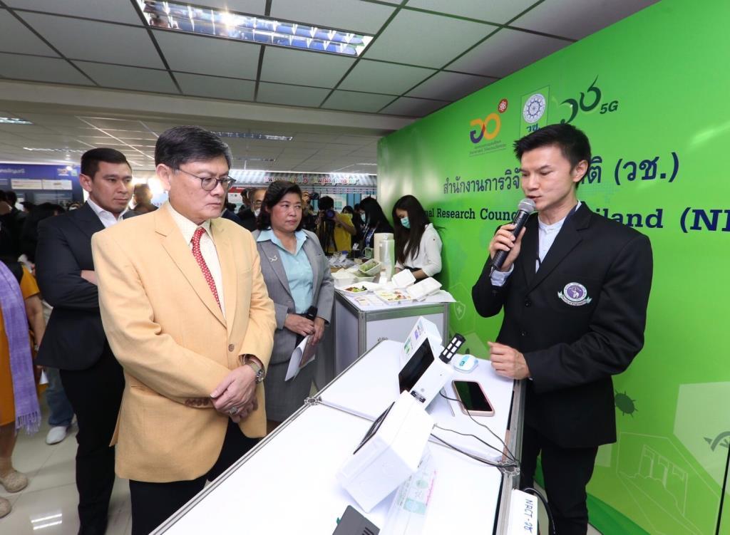 """อว.เตรียมมอบของขวัญปีใหม่ให้คนไทย """"เครื่องตรวจวัดค่าฝุ่น PM 2.5"""""""